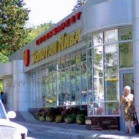 supermarket-zolotaya-niva-sochi 3