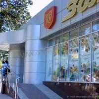 supermarket-zolotaya-niva-sochi 4